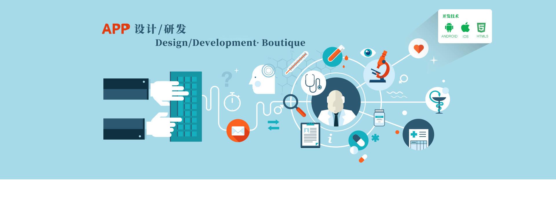 app开发首选盐城浪潮网络,专业的app软件开发公司,致力于行业app开发,手机应用软件开发